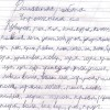 Трансформация почерка