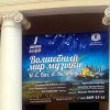 Дополнительные занятия в 4 классе, Московская консерватория: отзыв о посещении