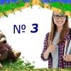 Тест: синтаксический разбор предложения 3