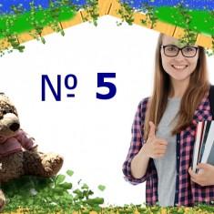 Синтаксический разбор предложения, тест № 5
