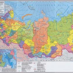 Игра: регионы России на карте