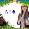 Синтаксический разбор предложения. Тест № 6
