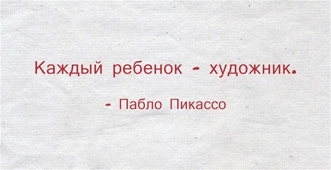 заметка_03