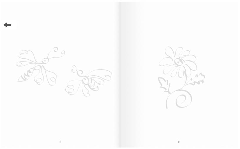 тетрадь для каллиграфии