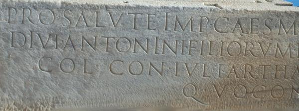 древнегреческий язык