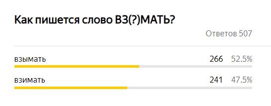 5 тест по русскому
