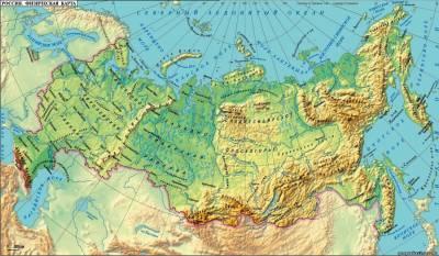 тест по географии