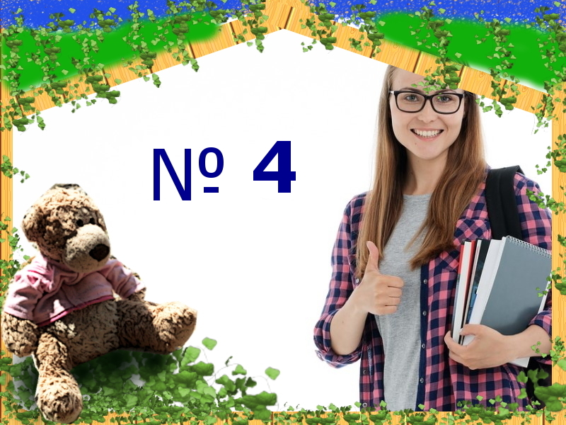 Тест: синтаксический разбор предложения № 4